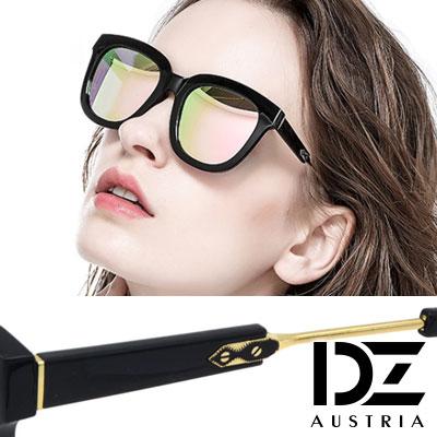【2件59折】DZ 摩登異想 抗UV 防曬偏光 太陽眼鏡墨鏡(黑框綠彩粉膜)