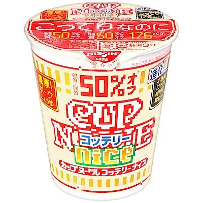 日清 好濃厚杯麵-醬油風味(57g)
