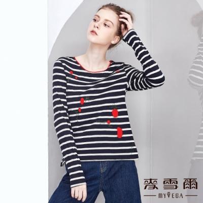 【麥雪爾】棉質條紋圈圈刺繡上衣