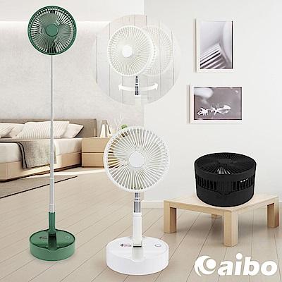 [時時樂限定] aibo AB217 日式萬用 8吋USB充電折疊旋轉風扇