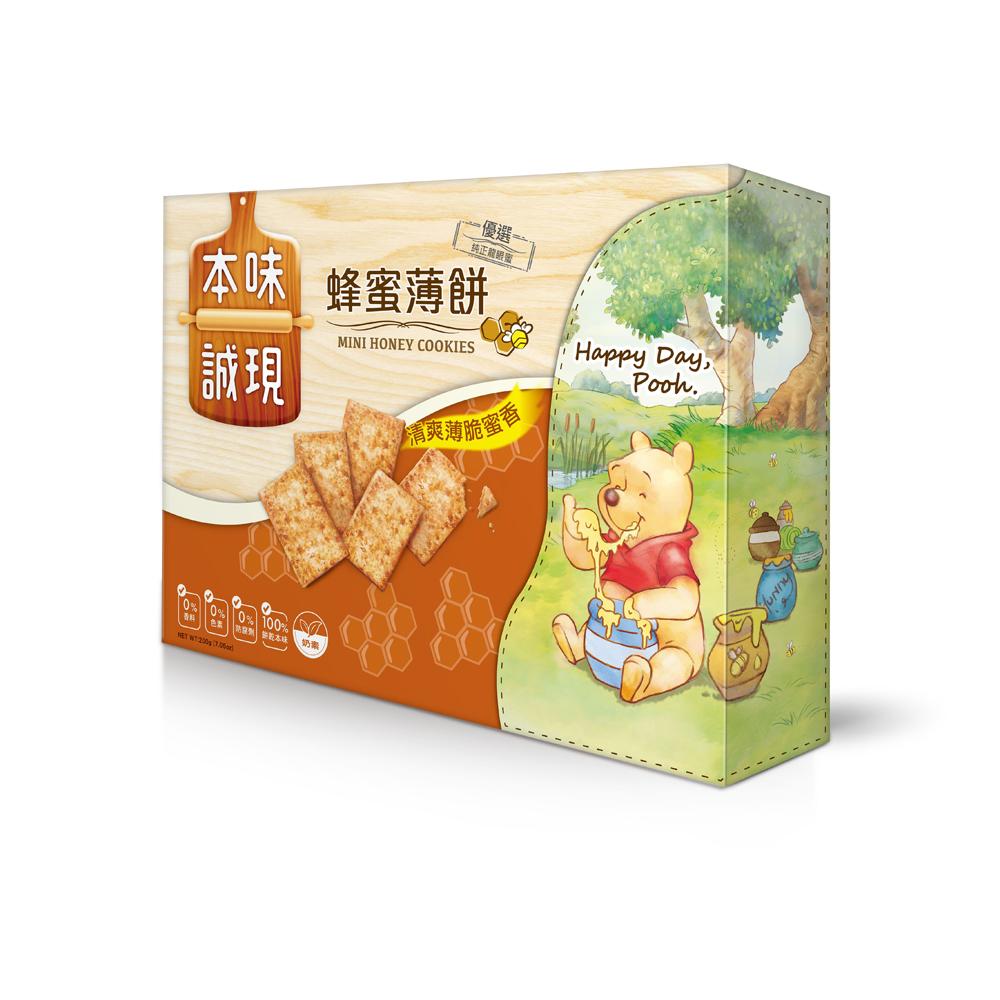 本味誠現 蜂蜜薄餅-維尼款(200g)