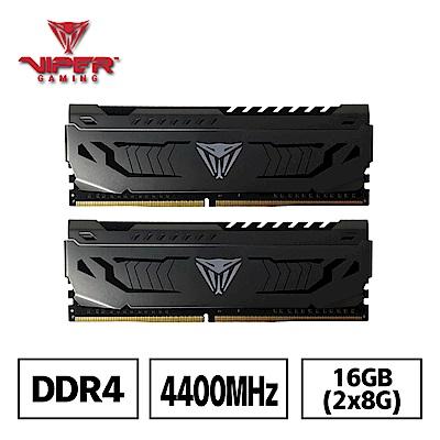 VIPER美商博帝 STEEL DDR4 4400 16GB(2x8GB)桌上型記憶體