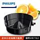 飛利浦PHILIPS 廚神HR7762專用榨汁配件(CL12622) product thumbnail 2
