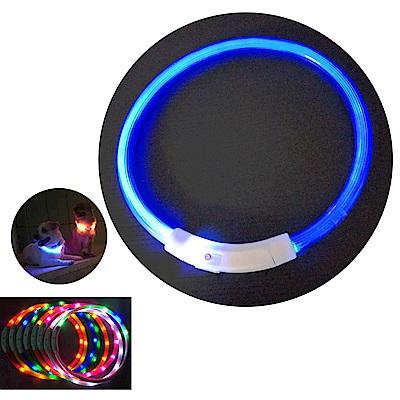 摩達客 LED寵物發光項圈(USB充電式 / 圓周70CM長/藍色光纖款)