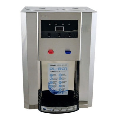 POLAR普樂全不鏽鋼溫熱開飲機(福利品) PL-801