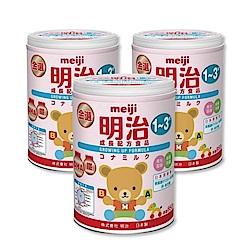 (3罐組)金選明治奶粉 1~3歲 850g x3