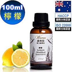 Warm 森林浴單方純精油100ml-檸檬