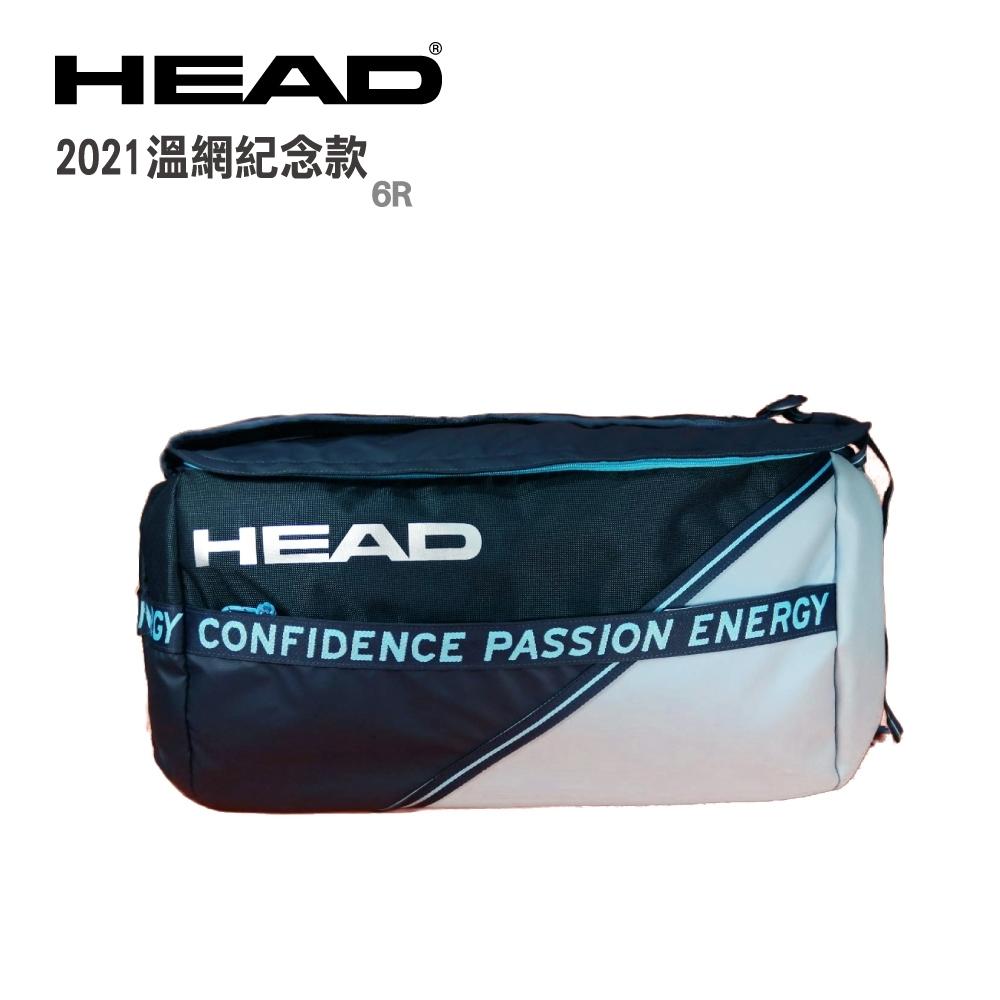 HEAD Blue Sport Bag 限量款6支裝球拍袋/衣物袋/網球/壁球/羽毛球-藍 283290