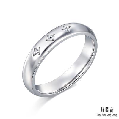 點睛品 Promessa  PT950鉑金 星宇系列 鑽石戒指(女戒)