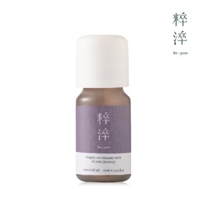 粹淬Re:pure 芳療香氛純複方精油-悟/頂輪10ml