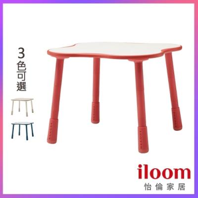【iloom怡倫家居】Tinkle-Pop 兒童800型 三段式幸運草成長桌(深沉紅)