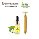 Bonnie House 茉莉原精5ml+黃金T字導入美肌按摩棒