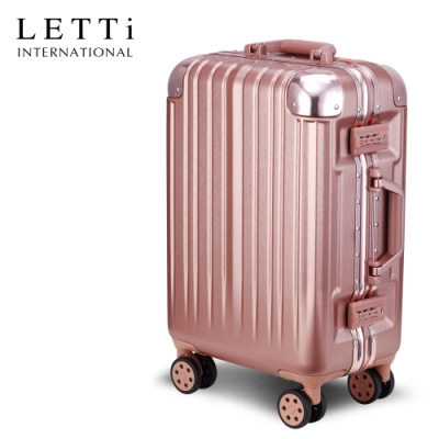 LETTi 太空漫遊II 20吋鋁框行李箱(玫瑰金)