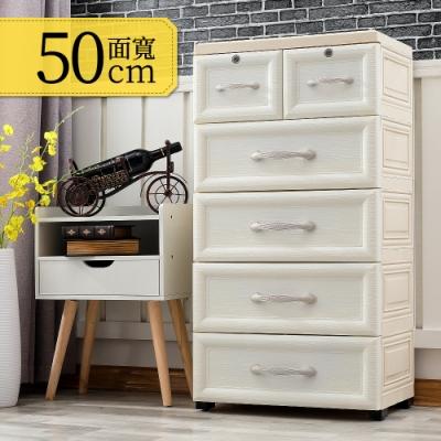 【Mr.box】50面寬-鄉村風歐式大5層收納櫃-附鎖附輪(象牙白)