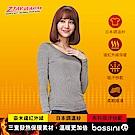 bossini女裝-遠紅外線調溫衣(保暖)01深褐