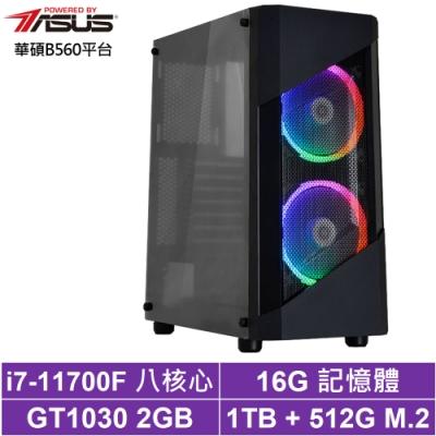 華碩B560平台[銀河刺客]i7八核GT1030獨顯電玩機