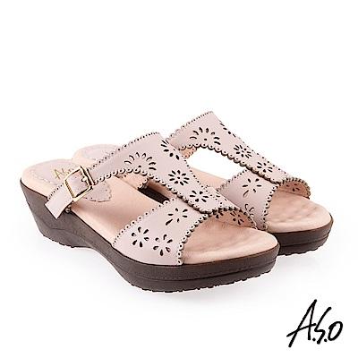 A.S.O 希臘渡假 花飾沖孔滾邊全真皮休閒厚底拖鞋 米