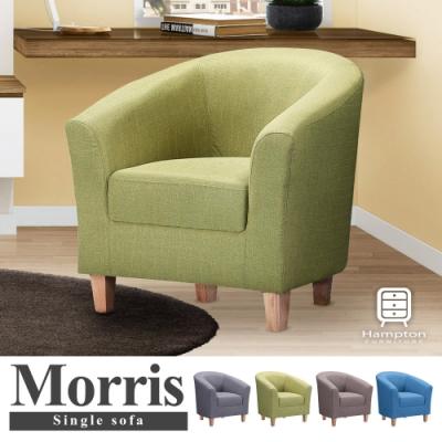 漢妮Hampton莫里斯布面休閒椅-綠-單人沙發/主人椅/椅子