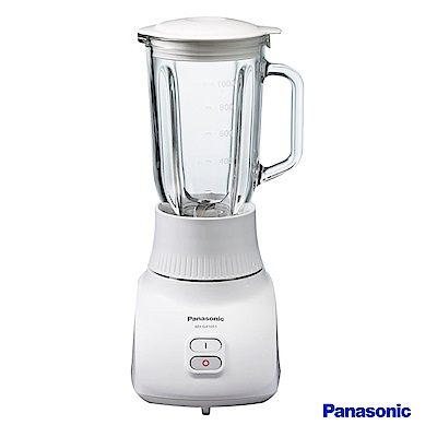 Panasonic 國際牌1公升不鏽鋼刀果汁機 MX-GX1051 [快速到貨]