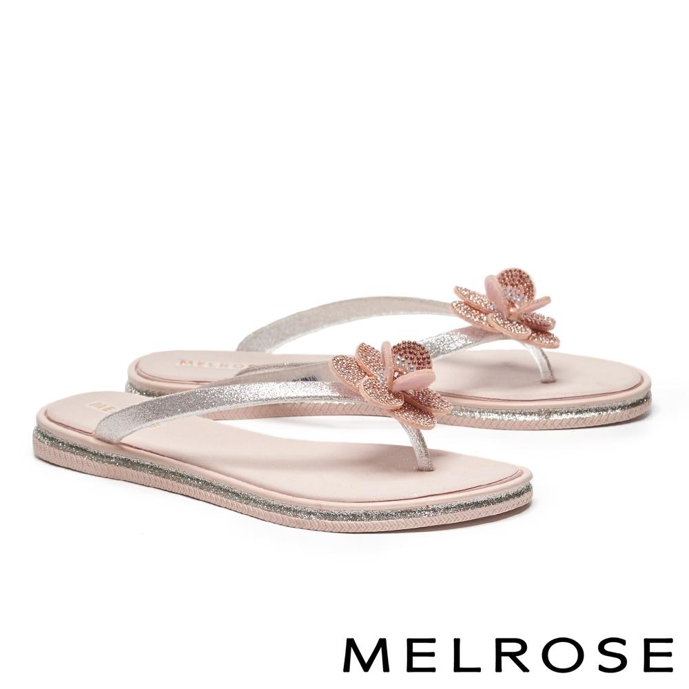 拖鞋 MELROSE 時髦亮麗晶鑽立體花卉夾腳拖鞋-粉