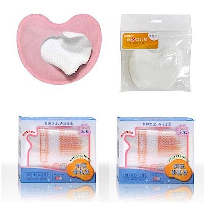 可透舒 母乳組(環保溢乳墊+補充包+母乳冷凍袋40入)