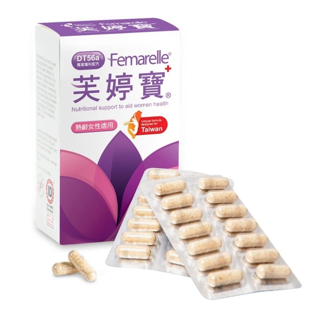 芙婷寶 Femarelle膠囊 56粒/盒
