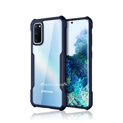 XUNDD 簡約工業風 三星 Samsung Galaxy S20 清透防摔手機殼(深海藍)