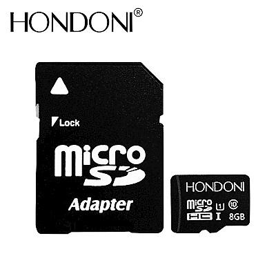 HONDONI Micro SDHC C10 U1 8GB 記憶卡 (附轉卡+儲存盒)