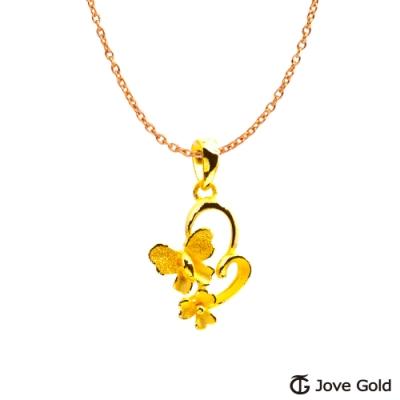 Jove Gold 漾金飾 幸福旅程黃金墜子 送項鍊