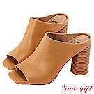 Grace gift X Kerina-聯名歐美簡約魚口高跟涼鞋 焦糖