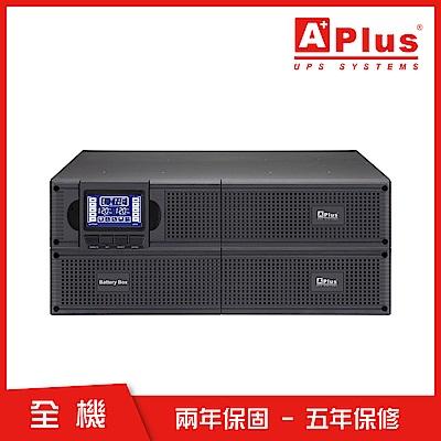 特優Aplus 在線式Online UPS 機架式 PlusPRO 2-3000N (3KVA/2.7KW)