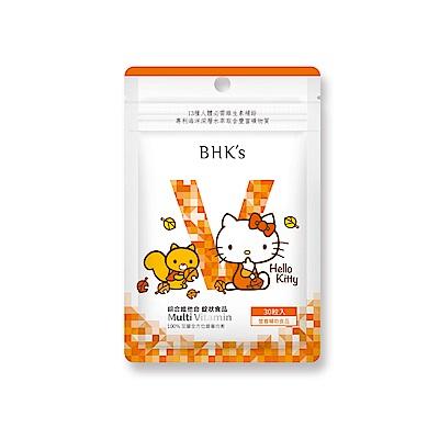 BHK's—綜合維他命 (30顆/袋)♥Hello Kitty 秋季限定