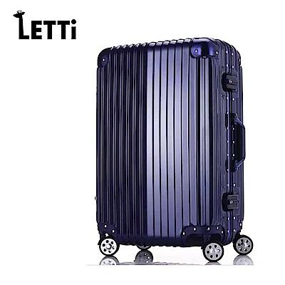 LETTi 太空鋁行 20吋PC鋁框鏡面行李箱(藍色)