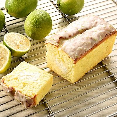 任-【亞尼克】檸檬磅蛋糕-單組