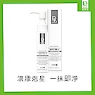 Dr.Hsieh 植物性卸妝油80ml