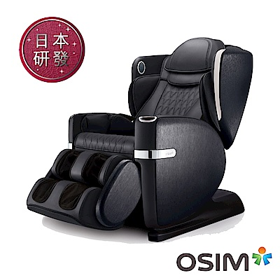 【預購】OSIM uLove2 4手天王 按摩沙發 按摩椅 OS-888 黑色款