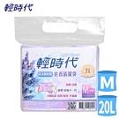 輕時代法式薰衣草花香清潔袋20L(39張/包)