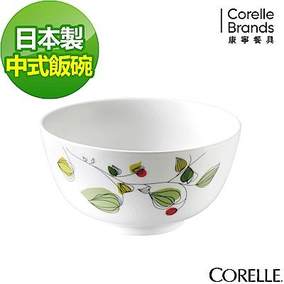 CORELLE康寧 綠野微風中式飯碗