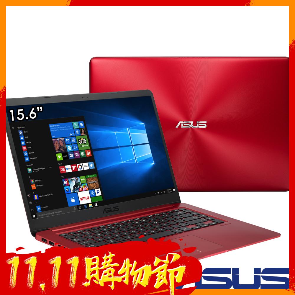ASUS X510UQ 15吋窄邊框筆電(i5-7200U/940MX/1T/4G/FHD霧/紅