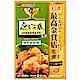 日清製粉 最高金賞炸雞粉-柚子唐辛子風味(100g) product thumbnail 1