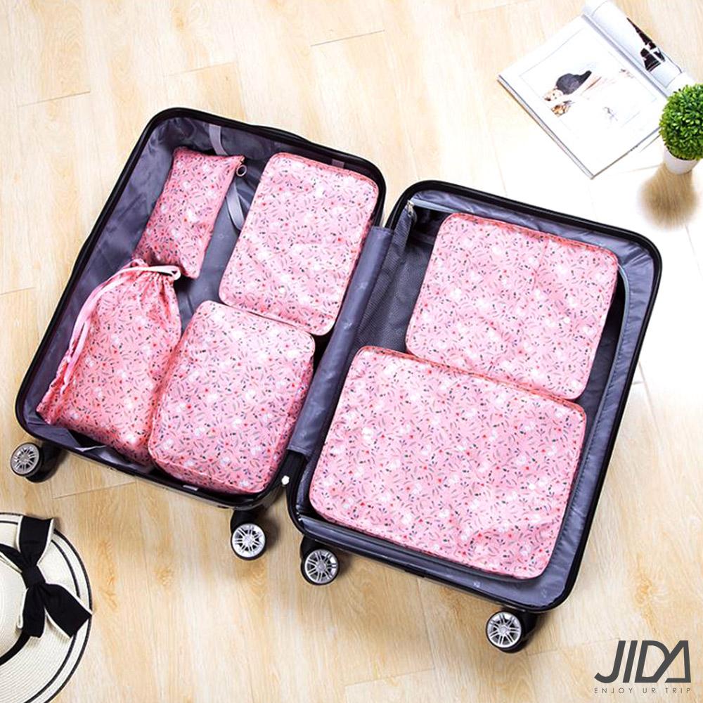 【暢貨出清】JIDA 高質感280T防水輕旅行收納6件套組(4色)