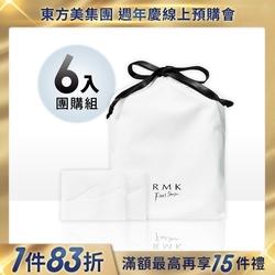 RMK 柔膚化妝棉 72枚 (6入團購組)