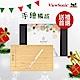 ViewSonic 優派 WoodPad 10吋 竹質繪圖板 PF1030 product thumbnail 2