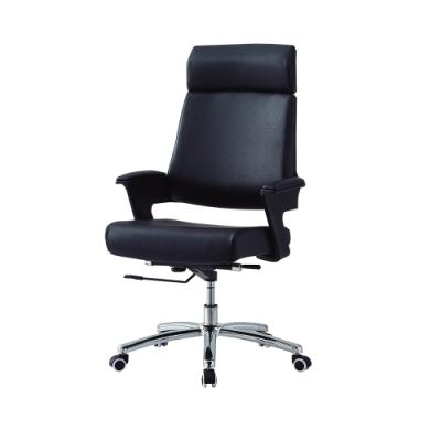 柏蒂家居-科菲主管椅/辦公椅-62x70x108~114cm