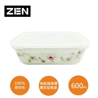 ZEN HANKOOK 蜜雪兒陶瓷微波盒600ml(長型)