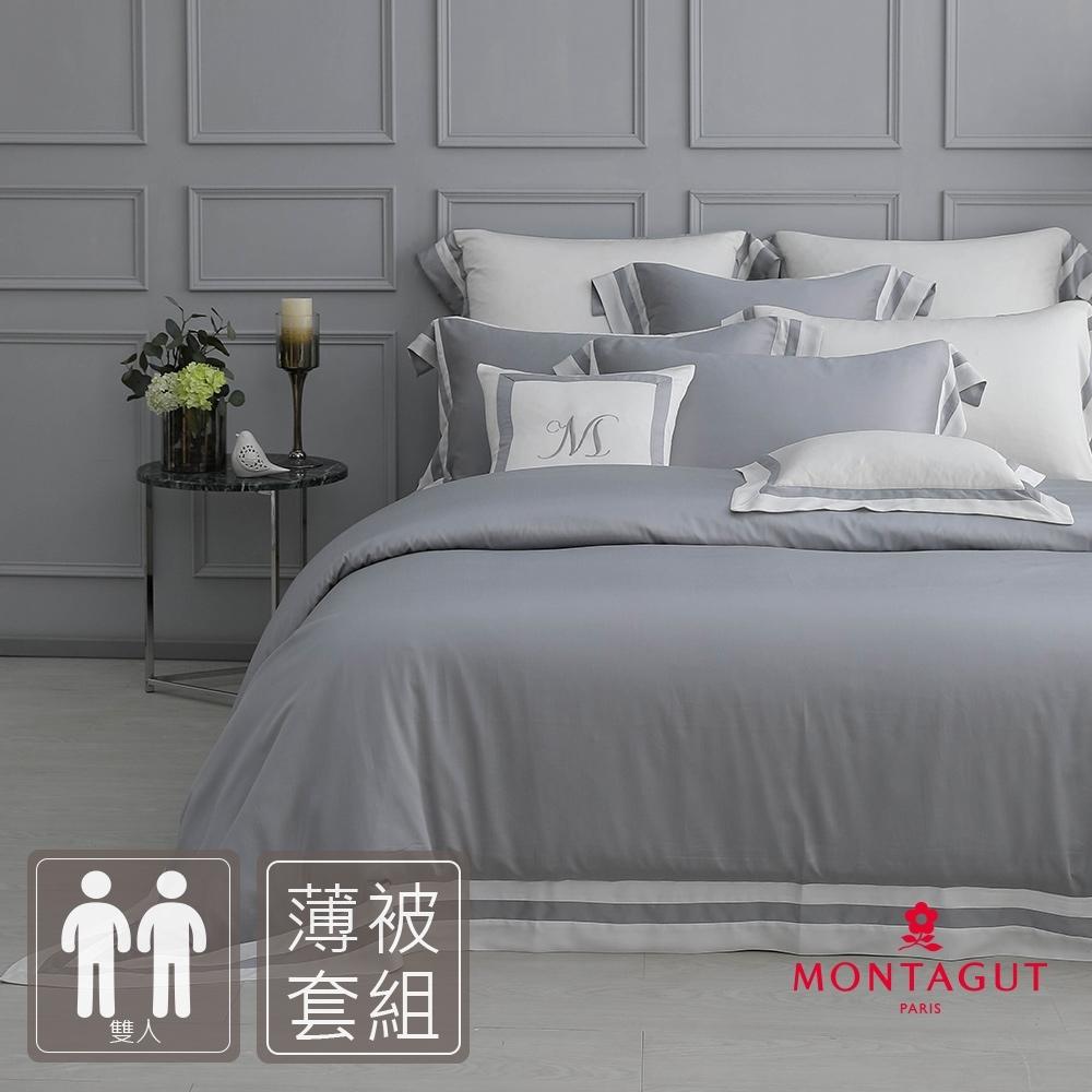 MONTAGUT-光澤灰-300織紗萊賽爾纖維天絲-薄被套床包組(雙人)