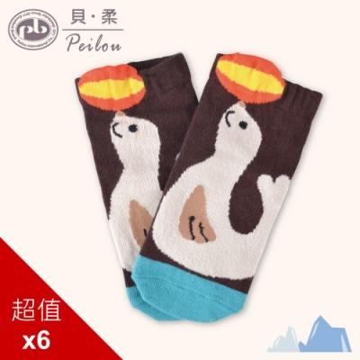 貝柔北極系列立體止滑童短襪-海豹(6雙組)