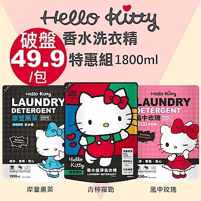 (時時樂限定)HELLO KITTY 香水洗衣精1800mlx12包