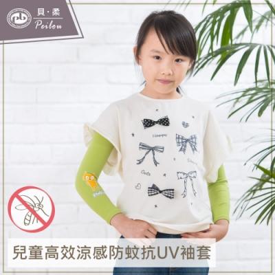 貝柔兒童高效涼感防蚊抗UV袖套-小狐狸