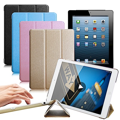 For iPad 2/New iPad/iPad 4用 冰晶蜜絲紋薄型多折皮套